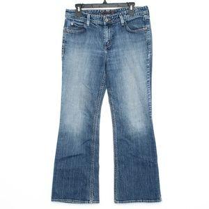 ♥LAST CHANCE♥ Eddie Bauer Bootcut Jeans Short BB